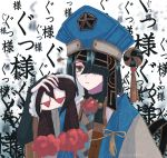 1girl artist_request bare_shoulders black_hair blue_headwear blush breasts bridal_gauntlets brown_eyes chinese_clothes closed_mouth consort_yu_(fate) doll fate/grand_order fate_(series) hair_ornament hair_over_one_eye hairpin hat holding holding_doll long_sleeves mole mole_under_eye orb short_hair small_breasts white_robe wide_sleeves xu_fu_(fate)