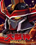 character_name close-up daijuujin english_commentary highres kyouryuu_sentai_zyuranger looking_ahead mecha megazord mighty_morphin_power_rangers muhammad_firdaus no_humans power_rangers signature solo super_robot super_sentai tokusatsu yellow_eyes