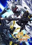 blue_eyes copyright_name glowing glowing_eyes gun gundam gundam_build_fighters gundam_build_fighters_battlogue gundam_build_fighters_try gundam_dryon_3 gundam_lightning_black_warrior highres holding holding_gun holding_sword holding_weapon key_visual logo looking_up mecha no_humans official_art one-eyed oobari_masami sword v-fin weapon weiss_sinanju yellow_eyes zeon