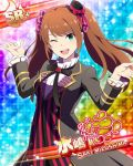 brown_hair character_name green_eyes idolmaster idolmaster_side-m jacket long_hair mizushima_saki smile trap twintails wink
