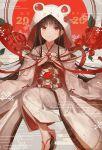 1girl 2020 animal_hood black_hair dated egasumi happy_new_year highres hood japanese_clothes kimono new_year obi original oyuyu red_eyes red_ribbon ribbon sandals sash sidelocks wide_sleeves yukata