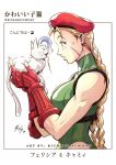 2girls ahoge animal artist_name bare_arms beret blonde_hair blue_eyes braid breasts cammy_white cat cat_girl crossover facial_scar felicia_(vampire) gauntlets gloves green_leotard harness hat holding holding_animal large_breasts leotard light light_blush looking_at_another multiple_girls muscle muscular_female red_gloves richard_suwono scar scar_on_cheek signature smile street_fighter surprised sweat tactical_clothes talking thong_leotard transformation twin_braids vampire_(game) white_background