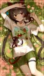 1girl absurdres animal_ears arms_up bangs black_hair border collarbone dog_ears floral_print flower grass green_skirt hair_flower hair_ornament hand_on_head happy_birthday heterochromia highres inui_toko long_hair lying nijisanji on_back red_eyes sen_(sennosenn1127) shirt skirt smile stuffed_animal stuffed_dog stuffed_toy v very_long_hair virtual_youtuber white_shirt yellow_eyes