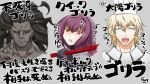 1girl 2boys :d anger_vein armor bangs berserker black_bodysuit black_gloves black_sclera blonde_hair bodysuit chef_hat closed_eyes closed_mouth cropped_torso eyebrows_visible_through_hair facing_viewer fate/grand_order fate/stay_night fate_(series) gawain_(fate/grand_order) gloves grey_background grey_skin hair_between_eyes hand_up hat highres holding long_hair looking_at_viewer multiple_boys neon-tetora open_mouth pauldrons purple_hair red_eyes scathach_(fate)_(all) scathach_(fate/grand_order) shoulder_armor simple_background smile sparkle translation_request upper_body upper_teeth v white_headwear