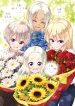 4girls :d bangs black_skirt blonde_hair blue_eyes blue_flower blue_pants bouquet character_name child closed_mouth eyebrows_visible_through_hair flower hair_between_eyes hair_intakes highres holding holding_bouquet hoshikawa_hotaru long_hair multiple_girls new_game! novel_illustration official_art open_mouth pants red_flower shirt short_hair silver_hair skirt smile straight_hair sunflower tan tokunou_shoutarou white_flower white_shirt yagami_kou yamato_catarine_towa yamato_sophie_waon yellow_flower