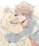 175x172nyrn 1boy argonavis_from_bang_dream! bang_dream! brown_hair dog face_licking goryou_yuuto grin highres hug jacket licking male_focus one_eye_closed simple_background smile