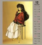 1980s_(style) 1girl barefoot calendar_(medium) company_name copyright dress full_body long_dress long_hair looking_at_viewer lum official_art oldschool scan sitting solo stool urusei_yatsura