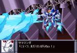 blue_eyes choukou_gasshin_xardion clenched_hands fake_screenshot firing flying laser lowres mecha no_humans pixel_art salamander_(xardion) solo srw_battle_screen super_robot_wars warabin_(suteki_denpun) xardion