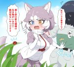 1girl 1other animal_ears belt blue_eyes blush bug captain_(kemono_friends) commentary_request dog_(mixed_breed)_(kemono_friends) dog_ears dog_girl dog_tail elbow_gloves eyebrows_visible_through_hair fang gloves grey_hair grey_jacket grey_skirt harness heterochromia highres insect jacket kemono_friends kemono_friends_3 ladybug multicolored_hair open_mouth pleated_skirt ransusan scarf short_hair short_sleeves skirt sweatdrop sweater tail translation_request uniform white_gloves white_hair white_scarf white_sweater yellow_eyes