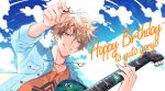 175x172nyrn 1boy argonavis_from_bang_dream! bang_dream! blue_eyes blue_jacket brown_hair character_name clouds goryou_yuuto guitar happy_birthday highres instrument jacket jewelry male_focus necklace orange_shirt plectrum shirt sky smile solo upper_body