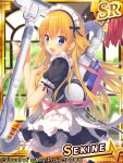 1girl angel_beats! ass bangs blonde_hair blue_eyes fang long_hair looking_at_viewer maid maid_headdress official_art open_mouth puffy_short_sleeves puffy_sleeves sakura_neko sekine short_sleeves solo vacuum_cleaner
