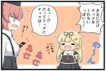 2girls =_= atlanta_(kantai_collection) black_headwear black_ribbon black_serafuku black_skirt blonde_hair border breasts brown_hair candy chibi chocolate chocolate_bar closed_eyes commentary_request crying dress_shirt food garrison_cap goma_(yoku_yatta_hou_jane) grey_eyes hair_flaps hair_ornament hair_ribbon hairclip hat high-waist_skirt kantai_collection large_breasts long_hair long_sleeves multiple_girls open_mouth orange_background pleated_skirt poi remodel_(kantai_collection) ribbon sailor_collar scarf school_uniform serafuku shirt skirt standing suspender_skirt suspenders translation_request two-tone_background two_side_up wavy_mouth white_border white_sailor_collar white_scarf white_shirt yuudachi_(kantai_collection)