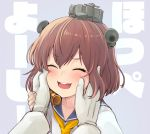 1boy 1girl background_text blue_sailor_collar brown_eyes brown_hair closed_eyes dress grey_background hands_on_another's_face headgear headset kantai_collection neckerchief sailor_collar sailor_dress short_hair smile speaking_tube_headset translation_request upper_body watanore yellow_neckwear yukikaze_(kantai_collection)
