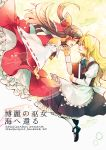 2girls akanasu bare_shoulders blonde_hair bow braid brown_hair closed_eyes cover cover_page detached_sleeves face-to-face hair_bow hair_tubes hakurei_reimu kirisame_marisa long_hair long_sleeves multiple_girls no_hat no_headwear open_mouth red_bow single_braid smile touhou translation_request white_legwear yuri