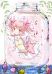 1girl commentary gloves highres kaname_madoka magical_girl mahou_shoujo_madoka_magica pink_eyes pink_hair ribbon sari1207 short_hair solo soul_gem twintails white_gloves