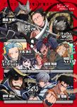 6+boys anger_vein angry armor bandages battle black_eyes black_hair blonde_hair blue_eyes blue_hair brown_eyes brown_gloves brown_hair chain character_name character_request chester_barklight clenched_hands closed_eyes closed_mouth collarbone copyright_name copyright_request danganronpa date_masamune_(sengoku_basara) dragon dragon_ball dragon_ball_z eyebrows_visible_through_hair eyepatch facial_hair facial_scar fate/grand_order fate_(series) fingerless_gloves fingernails flying_sweatdrops gauntlets glint gloves goggles goggles_on_headwear green_eyes grey_hair hair_between_eyes hair_over_one_eye heihachi_hayashida helmet holding holding_chain holding_sheath holding_sword holding_weapon katana lightning long_hair looking_at_another looking_at_viewer male_focus mask medium_hair mouth_mask multiple_boys nara_shikamaru naruto_(series) new_danganronpa_v3 ninja ninja_gaiden nose_scar okada_izou_(fate) orange_hair orange_tree ouma_kokichi parted_lips pauldrons ponytail ryu_hayabusa samurai samurai_7 scabbard scar scar_across_eye scarf screaming sengoku_basara sheath shoulder_armor sickle signature single_fingerless_glove smile son_gohan sparkle striped striped_scarf sweat sweatband sweatdrop sword tales_of_(series) tales_of_phantasia teeth tongue twitter_username violet_eyes weapon wristband yasuo_(chisyu0204)