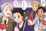 +_+ 4boys :d ^_^ black_hair blonde_hair blush bouquet brown_eyes christophe_giacometti closed_eyes collared_shirt facial_hair flower green_eyes grey_eyes hair_slicked_back hand_on_another's_shoulder heart-shaped_mouth katsuki_yuuri male_focus multiple_boys necktie open_mouth phichit_chulanont shirt silver_hair smile sparkle translation_request twc_(p-towaco) viktor_nikiforov yuri!!!_on_ice