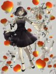 1girl :d black_bow black_dress black_eyes black_hair bone bow dress dress_bow flower full_body grey_background highres looking_at_viewer medium_hair mole mole_under_eye open_mouth otome_dissection_(vocaloid) pale_skin petals ronmeru skeleton skirt_hold smile solo standing
