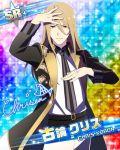 brown_eyes brown_hair character_name chris_koron idolmaster idolmaster_side-m jacket long_hair smile