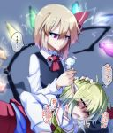 2girls black_vest blonde_hair blue_background closed_eyes cotton_swab ear_cleaning eargasm eyebrows_visible_through_hair fang flandre_scarlet jitome lap_pillow long_sleeves manekinekoppoi_inu mimikaki multiple_girls neckerchief open_mouth pointy_ears red_eyes red_neckwear rumia simple_background skin_fang sparkle touhou translation_request vest wings yellow_neckwear