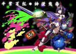 1girl ankle_ribbon bangs bare_shoulders barefoot_sandals blush bob_cut breasts collarbone cup eyeliner fate/grand_order fate_(series) gourd headpiece highres honjou_raita horns japanese_clothes kimono lantern legs long_sleeves looking_to_the_side makeup navel obi oni oni_horns open_mouth paper_lantern purple_hair purple_kimono red_ribbon revealing_clothes ribbon sakazuki sash short_hair shuten_douji_(fate/grand_order) skin-covered_horns small_breasts smile sword violet_eyes weapon wide_sleeves