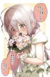 1girl ahoge bangs bare_shoulders blush bouquet brown_eyes covered_mouth diagonal_stripes dress eyebrows_visible_through_hair flower flying_sweatdrops gloves green_dress green_gloves grey_hair hair_between_eyes highres holding holding_bouquet hoshi_shouko idolmaster idolmaster_cinderella_girls long_hair mushroom nose_blush off-shoulder_dress off_shoulder rose solo striped striped_background sweat translation_request very_long_hair white_flower white_rose yukie_(kusaka_shi)