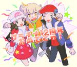 1girl 2boys :d absurdres bag bangs barry_(pokemon) beanie blonde_hair brown_hair buttons coat commentary_request dawn_(pokemon) duffel_bag eyelashes grey_eyes hair_ornament hairclip hat highres jacket long_hair lucas_(pokemon) multiple_boys one_eye_closed open_mouth pants pokemon pokemon_(game) pokemon_dppt pokemon_platinum red_coat red_headwear scarf sidelocks smile tongue white_headwear white_scarf winter_clothes yellow_eyes zonbi4771