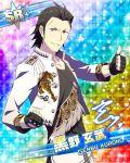 black_hair brown_eyes character_name dress idolmaster idolmaster_side-m kurono_genbu short_hair smile