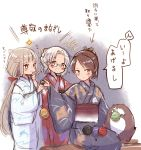 3girls alternate_costume balloon black_kimono bokukawauso brown_eyes brown_hair commentary_request cowboy_shot glasses green_eyes grey_eyes grey_hair hirato_(kantai_collection) holding holding_balloon japanese_clothes kantai_collection kimono long_hair low_twintails mikura_(kantai_collection) multiple_girls otter ponytail red_kimono shikinami_(kantai_collection) short_hair smile sparkle translation_request twintails wss_(nicoseiga19993411) yukata