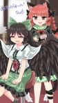 2girls animal_ears artist_name bangs black_bow black_dress black_hair black_legwear black_wings blouse bow braid breasts brush cape cat_ears chups closed_eyes collarbone collared_blouse dress extra_ears eyebrows_visible_through_hair fang feathered_wings frilled_blouse frilled_dress frilled_skirt frilled_sleeves frills green_bow green_skirt hair_bow hair_brushing hands_on_legs highres holding holding_brush indoors kaenbyou_rin lamp long_hair long_sleeves looking_at_another medium_hair multiple_girls nekomata open_mouth ponytail red_eyes red_neckwear redhead reiuji_utsuho short_sleeves signature sitting skirt smile standing stool third_eye touhou translation_request twin_braids white_blouse white_cape window wings