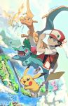 above_clouds articuno backpack bag bangs baseball_cap black_hair charizard closed_mouth clouds commentary dated day ege_(597100016) flying gen_1_pokemon grey_eyes hand_up hat ivysaur jacket legendary_pokemon mew moltres mythical_pokemon outdoors pants pikachu pokemon pokemon_(creature) pokemon_(game) pokemon_rgby red_(pokemon) shoes short_sleeves smile water watermark zapdos