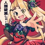 1girl blonde_hair blue_flower blue_rose branch dress enotou_(enotou_moi) flower hair_flower hair_ornament hair_over_one_eye hand_on_hip kid_icarus kid_icarus_uprising long_hair nachure open_mouth ponytail red_background red_dress rose side_ponytail simple_background solo speech_bubble translation_request upper_body yellow_eyes