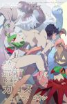 1girl aurorus bag black_hair blue_eyes blush character_name closed_mouth commentary diantha_(pokemon) ege_(597100016) eyelashes from_below gardevoir gen_3_pokemon gen_6_pokemon goodra gourgeist handbag hawlucha holding long_sleeves looking_at_viewer looking_back mega_gardevoir mega_pokemon pokemon pokemon_(creature) pokemon_(game) pokemon_xy shiny shoes short_hair shorts slime tyrantrum white_footwear