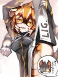1boy 1girl aak_(arknights) absurdres animal_ears animal_print arknights furry glasses highres holding_leg looking_at_viewer open_mouth tab_head tail translation_request waai_fu_(arknights)