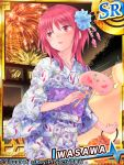 1girl angel_beats! bangs blush breasts character_name commentary_request eyebrows_visible_through_hair fan fireworks holding holding_fan iwasawa japanese_clothes long_hair multicolored multicolored_clothes official_art open_mouth red_eyes redhead sidelocks solo