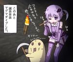 1girl bare_shoulders carrying_over_shoulder cave commentary criss-cross_halter detached_sleeves dirty dress hair_ornament hair_tubes halterneck hand_on_own_thigh holding_pickaxe kakihito_shirazu leaning_forward looking_at_another master_(vocaloid) minecraft one_eye_closed pickaxe purple_dress purple_hair purple_legwear purple_sleeves saliva short_hair_with_long_locks sweat thigh-highs tired torch translated violet_eyes voiceroid yuzuki_yukari zettai_ryouiki