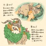 afloat closed_mouth commentary_request cutting disembodied_limb fish gen_3_pokemon gen_6_pokemon goat gogoat holding holding_sponge horns leaf looking_back matsuri_(matsuike) pokemon red_eyes relicanth scissors sponge translation_request water
