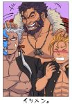3boys abs bara beard blush character_request chest chun_(luxtan) cigar crossed_arms ded_(tokyo_houkago_summoners) facial_hair gakuran glowing glowing_eyes half_mask highres jewelry male_focus manly multiple_boys muscle necklace nipples pectorals petting purple_hair school_uniform short_hair shuten_douji_(tokyo_houkago_summoners) tokyo_houkago_summoners upper_body white_hair