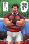 3boys anger_vein angry bara black_hair body_hair brown_hair bulge chest chun_(luxtan) crossed_arms facial_hair hairy male_focus manly multiple_boys muscle narration original rugby_uniform short_hair shorts shouting speech_bubble sportswear stubble thick_thighs thighs translation_request
