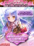 1girl angel_beats! black_legwear coat copyright_name earmuffs english_text giving goto_p long_hair looking_at_viewer mittens pantyhose scarf silver_hair skirt smile solo tenshi_(angel_beats!) yellow_eyes