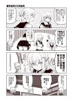 +++ /\/\/\ 3girls 4girls anchor_symbol arm_up blush chibi chibi_inset closed_eyes closed_mouth hair_between_eyes hibiki_(kantai_collection) ikazuchi_(kantai_collection) inazuma_(kantai_collection) kantai_collection kouji_(campus_life) long_hair long_sleeves monochrome multiple_girls neckerchief open_mouth pleated_skirt sailor_collar school_uniform sepia serafuku silver_hair skirt smile speech_bubble thought_bubble translation_request