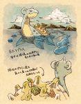 afloat banana bird clouds commentary_request dynamax food fruit gen_1_pokemon gen_2_pokemon gen_3_pokemon lapras looking_back matsuri_(matsuike) no_humans outdoors pokemon pokemon_on_back silhouette swimming tropius ursaring wailmer wailord water