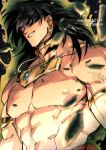 1boy armlet black_hair broly choker dated dragon_ball dragon_ball_z earrings glowing grin hair_over_one_eye hoop_earrings jewelry long_hair male_focus muscle necklace rubble shirtless signature sinsin12121 smile solo twitter_username upper_body