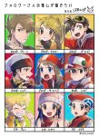 3girls 6+boys :d bangs barry_(pokemon) baseball_cap black_hair blonde_hair blue_eyes blue_oak blush brendan_(pokemon) brown_eyes brown_hair closed_eyes closed_mouth commentary_request dawn_(pokemon) ethan_(pokemon) fang gen_1_pokemon green_eyes grey_eyes hands_together hanenbo happy hat highres jacket lucas_(pokemon) may_(pokemon) multiple_boys multiple_girls open_mouth orange_eyes pikachu pokemon pokemon_(game) pokemon_adventures pokemon_dppt pokemon_gsc pokemon_hgss pokemon_rgby pokemon_rse red_(pokemon) red_eyes red_scarf scarf shiny shiny_hair smile teeth tongue translation_request v-shaped_eyebrows yellow_(pokemon)