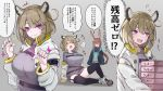 2girls :o amiya_(arknights) animal_ear_fluff animal_ears arknights black_legwear black_nails blush box box_stack breasts brown_hair claw_pose closed_eyes denken fang grey_background hair_ornament hairclip highres jacket large_breasts long_hair long_sleeves multiple_girls multiple_views off-shoulder_jacket rabbit_ears short_hair simple_background single_garter_strap sitting skin_fang smile sparkle sweat thigh-highs translation_request triangle_mouth upper_body utage_(arknights) violet_eyes x_hair_ornament
