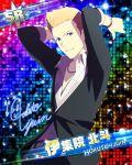 blonde_hair blue_eyes character_name idolmaster idolmaster_side-m ijuuin_megumi jacket short_hair smile