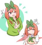 1girl :t ;d bangs blue_eyes blush bow breasts closed_eyes closed_mouth collared_shirt cropped_torso drawstring eyebrows_behind_hair facing_viewer go-toubun_no_hanayome green_bow green_hoodie green_ribbon hair_between_eyes hair_ribbon highres hood hood_down hoodie kujou_karasuma long_sleeves looking_at_viewer medium_breasts multiple_views nakano_yotsuba one_eye_closed open_mouth orange_hair outstretched_arm partially_translated pout ribbon shirt short_sleeves smile sweat sweater_vest tears translation_request upper_body upper_teeth w white_background white_shirt