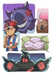 1boy absurdres anger_vein ash_ketchum bangs baseball_cap blush cascoon closed_eyes commentary_request eyebrows_visible_through_hair gen_1_pokemon gen_3_pokemon gen_5_pokemon gengar glowing golurk hand_on_own_chin hat highres pinsir pokemon pokemon_(anime) pokemon_(creature) pokemon_swsh_(anime) shirt short_hair short_sleeves sleeveless sleeveless_jacket taisa_(lovemokunae) thinking white_shirt