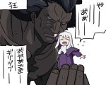 1boy 1girl bare_chest berserker black_hair carrying child closed_eyes coat dark_skin dark_skinned_male double-breasted fate/stay_night fate/zero fate_(series) highres illyasviel_von_einzbern long_hair open_mouth simple_background sweatdrop very_dark_skin white_background white_hair winter_clothes winter_coat younger yuuma_(u-ma)