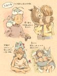 2boys 2girls bag brown_hair cane closed_mouth coil commentary_request dragonair furret gen_1_pokemon gen_2_pokemon gen_3_pokemon handbag holding holding_cane long_hair long_sleeves matsuri_(matsuike) multiple_boys multiple_girls old_woman on_head on_shoulder open_mouth pajamas pokemon pokemon_(creature) pokemon_on_head pokemon_on_shoulder shirt smile swablu sweatdrop t-shirt totodile translation_request